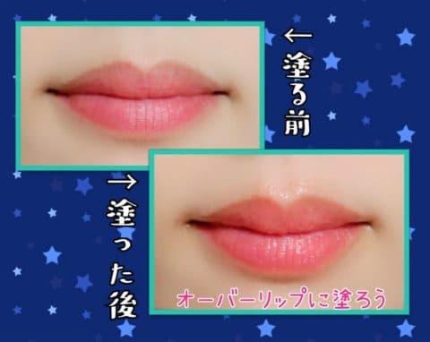 乾燥した唇を守るHONEY ROAの『ハニーメルティコンク』を徹底紹介④