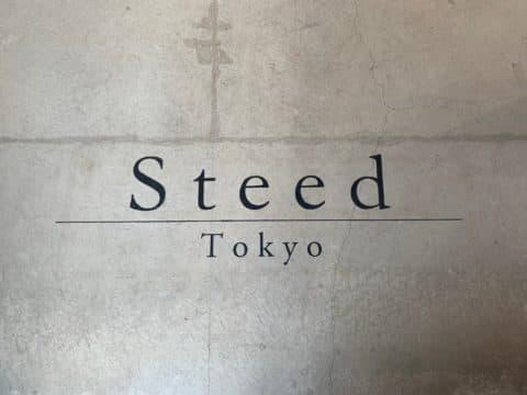 スティードトーキョーの床