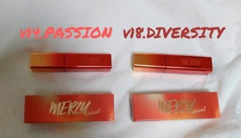 MERZYのV14.PASSIONとV18.DIVERSITYのリップ