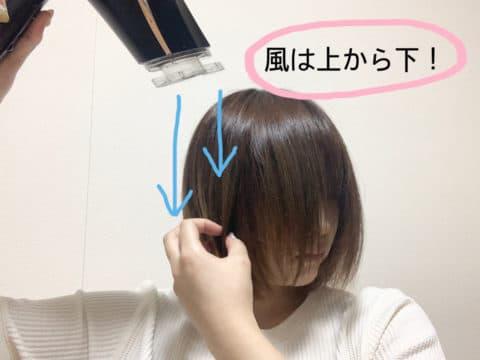 髪の毛の正しい乾かし方