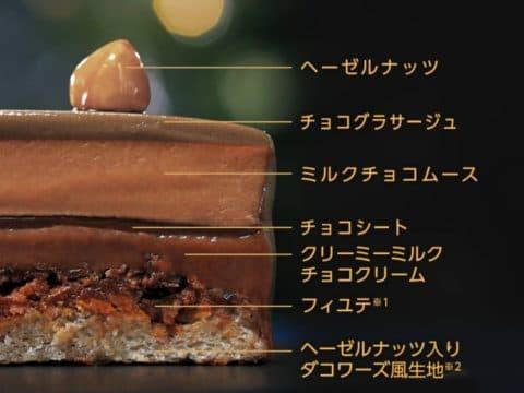 ピエール・エルメ シグネチャーガトー ド ノエルのセブンケーキがおすすめ②