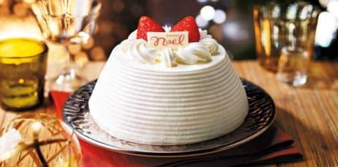セブンのクリスマスかまくらケーキがおすすめ