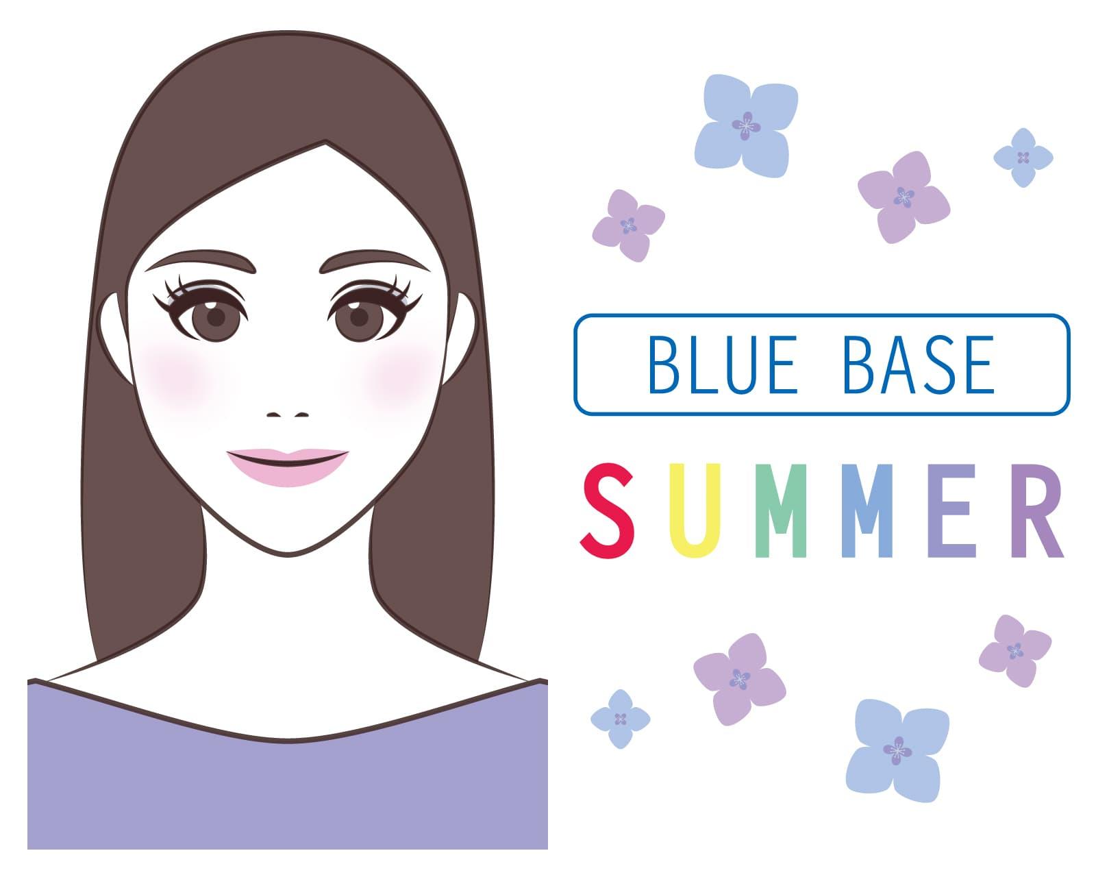ブルべ夏に似合うマスクの色は
