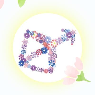 射手座★2021年3月の運勢★ビューティー占い★