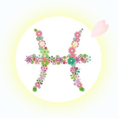 魚座★2021年3月の運勢★ビューティー占い★