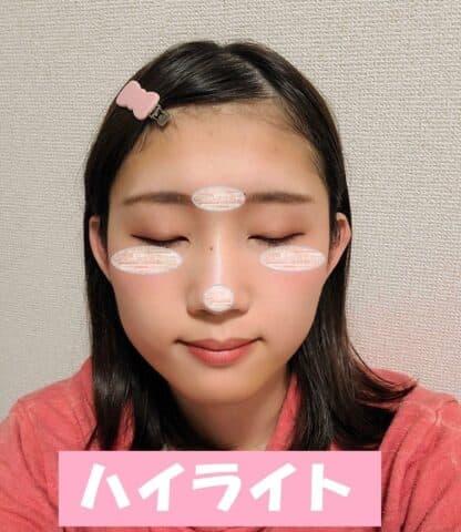 顔型が面長顔さんにおすすめのハイライトの方法!