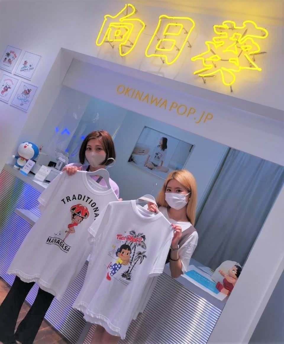 衣装協力 OKINAWAPOP.JPの写真